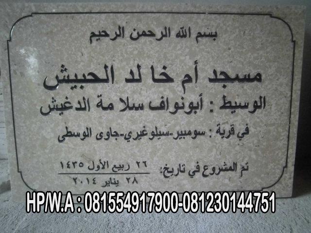 Prasasti Marmer Kaligrafi