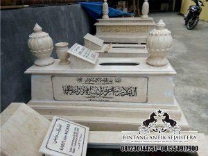 Makam Batu Marmer, Makam Marmer Tulungagung, Kijing Makam Marmer