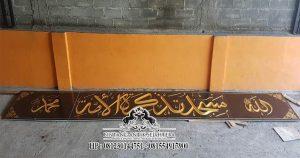 Papan Nama Granit Kaligrafi, Nameboard Bahan Granit