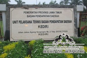 Prasasti Peresmian Marmer,  Prasasti Marmer Surabaya
